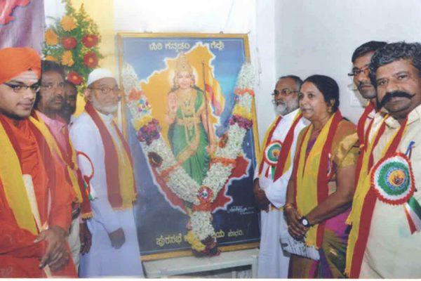 Dr.Shakuntala G