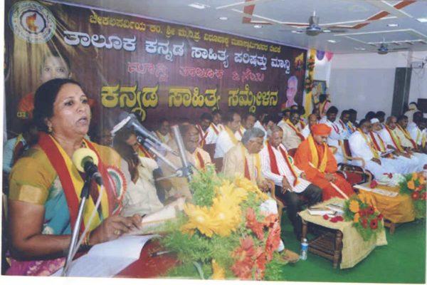 Dr.Shakuntala G3